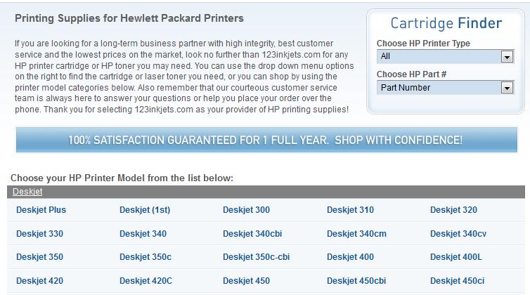 hp category page 123inkjets